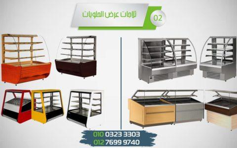 ثلاجات عرض للبيع وتجهيزات سوبر ماركت في مصر