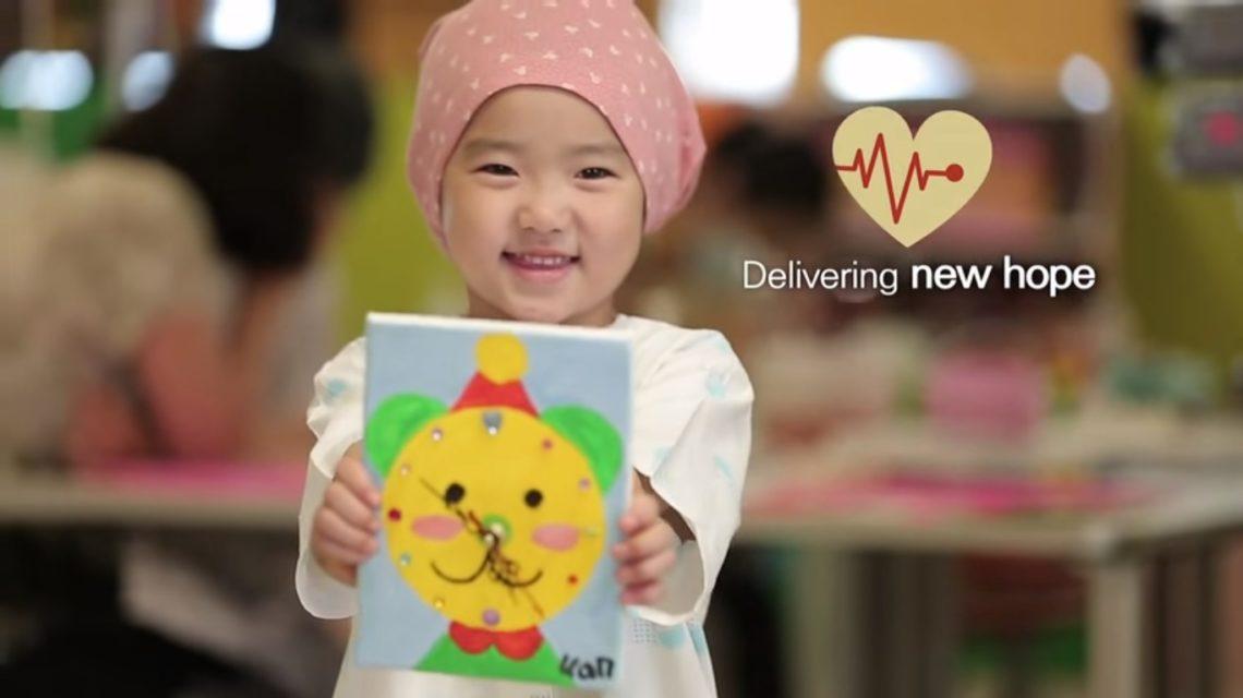 مستشفى شفاء   علاج السرطان   السياحة العلاجية في كوريا الجنوبية