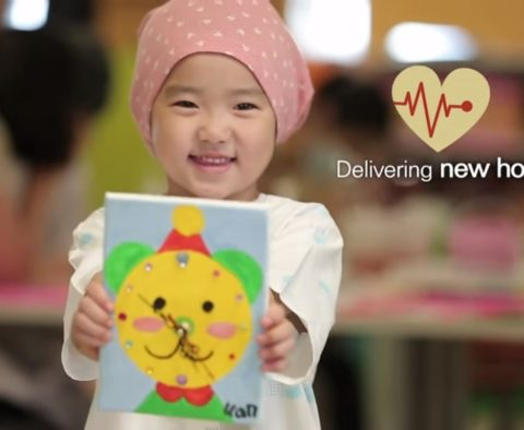 مستشفى شفاء | علاج السرطان | السياحة العلاجية في كوريا الجنوبية