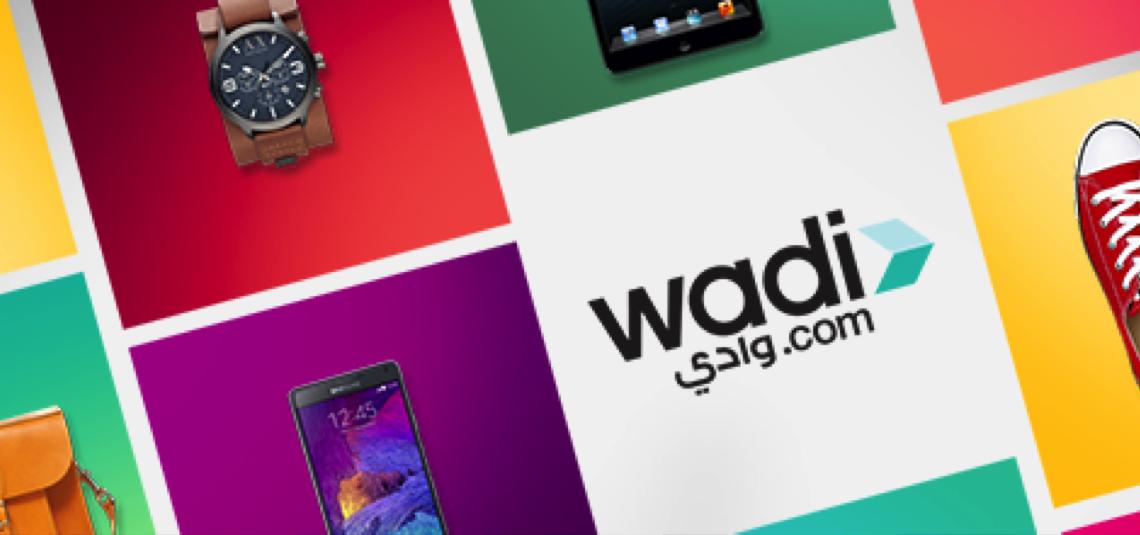 e7de3ed11 أفضل 10 متاجر عربية وعالمية يمكنك التسوق اونلاين معها